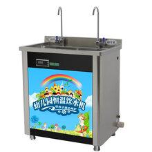 厂家直销幼儿园台式饮水机学校过滤商用不锈钢直饮恒温烧水机器图片