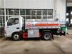 国五现车2-30方油罐车,欲购从速,包上户可分期送货上门