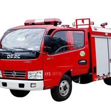 水罐消防车,泡沫消防车,干粉消防车,云梯消防车,抢险救援车,图片