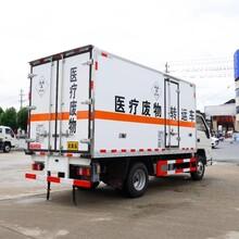 安徽省滁州市医疗废物转运车国六一条龙服务图片