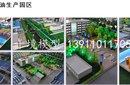 企业展厅沙盘模型设计制作图片