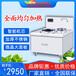 佛山商用電磁爐15kw電磁炒爐餐廳飯店12kw單炒單尾電磁爐