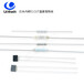 專營代理日本品牌UMI內橋溫度保險絲惠州凱森電子