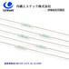 汽車排氣扇溫度保險絲V3F,115度3A日本UMI溫度保險管