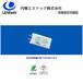 內橋水泥電阻F5K,10歐姆,145度,伺服電機溫度保險絲電阻