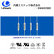 直發卷發器過熱保護Uchihashi內橋V187,陶瓷殼溫度保險絲