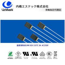 133度方形UMI温度保险丝X2X图片