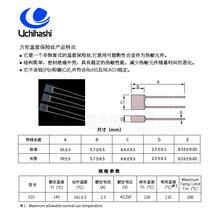 UMI日本内桥U2J供应,145度温度保险丝图片