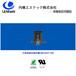 UMI日本內橋BZ07-500,SCP二重保護器供應