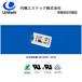 UL認證水泥電阻器2.1W內橋A5MC-100JK