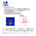 上海SCP二重短路保護器,BZ07-500三端保護器供應