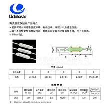 内桥热熔断器VS18,汽车空调电磁离合器超温保护器图片
