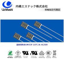 佛山日本内桥温度保护器代理商,UMI内桥E3F图片