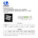 江蘇UCHIHASHI內橋品牌超溫保護器V169,169度2A