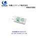 F5K,22Ω,145℃,UMI熔断电阻器/水泥电阻/温度保险丝电阻