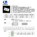 3.5W1KΩ水泥电阻器内桥日本F7K102J14