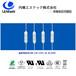 庫存Uchihashi日本內橋陶瓷溫度保險絲12X(133℃2A)