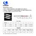 發熱電器溫度保險絲,日本內橋超溫保護器44X
