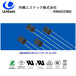 变压器FUSE内桥X22,115度方形温度保险丝