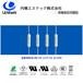 Estec日本內橋115度Y3F溫度熔斷器用于車載冰箱