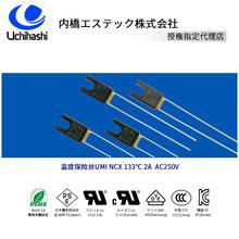深圳UMI过热保护器代理商,日本内桥Thermal-Links图片