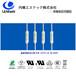 UL认证温度保险丝,Uchihashi内桥热熔断体K3F