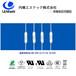 UMI內橋44H,車載離合器溫度保險絲供應