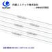 變壓器熱熔斷器日本內橋44K,150度0.5安