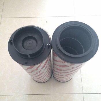 芸领供应贺德克滤芯1300R010BN/HC1300R020BN/HC液压滤芯/现货