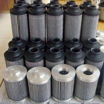 HX-2510Q、HX-2520Q黎明滤芯、液压油滤芯