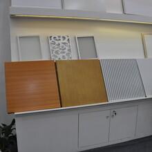厂家直销铝天花吊顶,铝扣板、铝扣条、铝单板、蜂窝板等图片