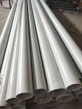 淄博阻燃耐热玻璃钢电缆管设计玻璃钢管图片