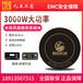 九五工匠火鍋電磁爐3000w圓形商用大功率電磁爐廠家直銷