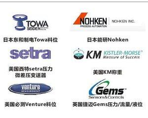 上海仲圣機電設備有限公司