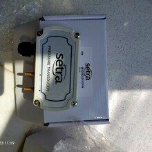 Setra261C/C261西特微差压传感器