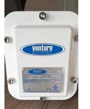venture美國必測新VRFII射頻導納料位開關