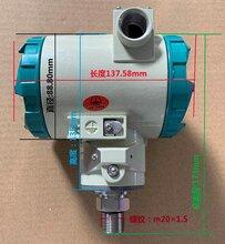SOLUTION斯盧森S402壓力控制器