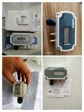 Setra西特微差压传感器261C/C261261C500LD11CF1D