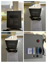 setra美国西特370高精度数字变送器3701600MA1FVTYNN