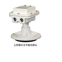 venture必测VRFII-SGMKYF7A平板式射频导纳料位计
