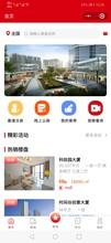 碧桂园凤凰云线上卖房分销经纪人认购系统小程序源码