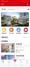 碧桂園鳳凰云線上賣房分銷經紀人認購系統小程序源碼