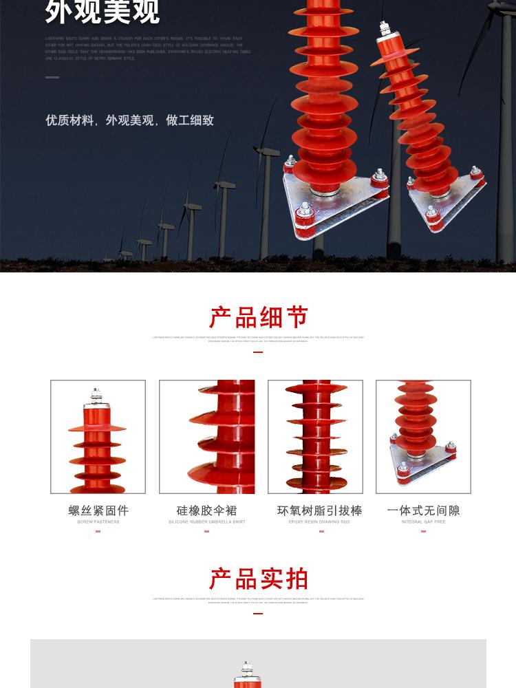 江苏HY10CX避雷器型号,电站型避雷器