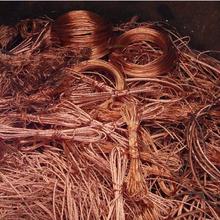烟台废铜回收图片