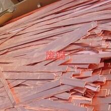 菏澤廢銅回收圖片