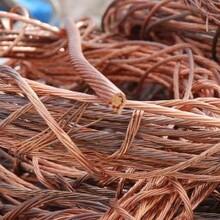 聊城廢銅回收廠家圖片