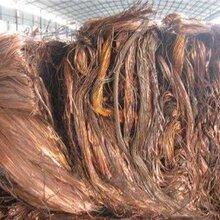 威海废铜回收中心图片