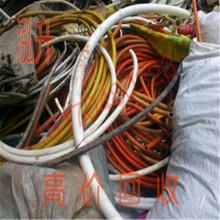回收南康工厂废塑料工业塑料图片