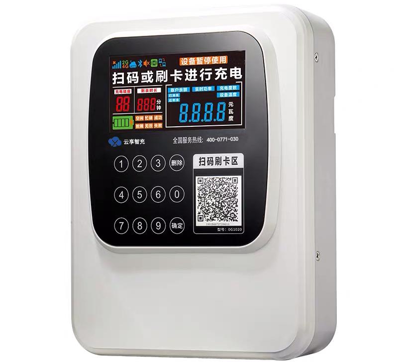 广西南宁电车充电桩新能源充电桩