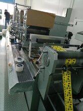 不干胶标签撕膜标签间隔胶标签不干胶打印纸特殊标签定制图片